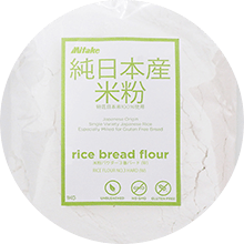 Rice Flour No.3 Hard (W)